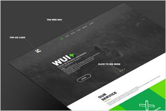 工作室-网页设计