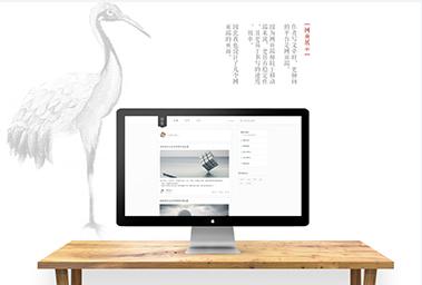 传统网页设计